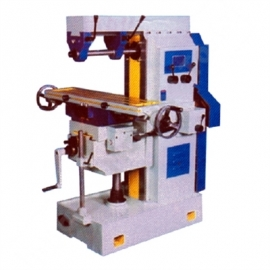 Geared Drive Universal Milling Machine